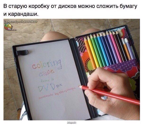 Органайзер в дорогу (для ребенка) / Организованное хранение / ВТОРАЯ УЛИЦА
