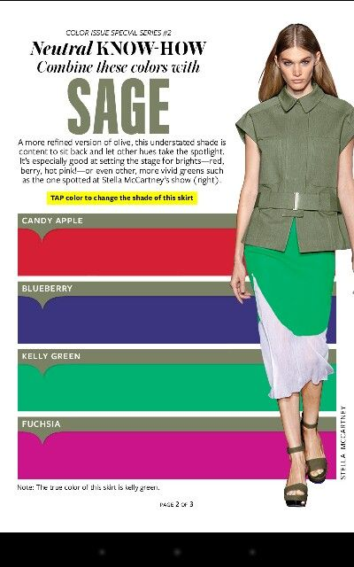 Instyle Neutral Know How Sage