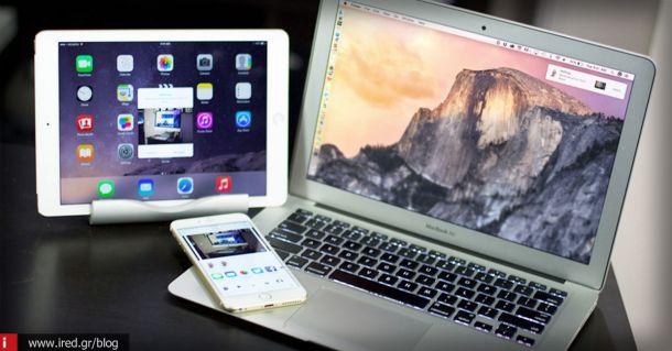 """Τι να περιμένουμε από την εκδήλωση """"Spring Forward"""" της Apple;"""