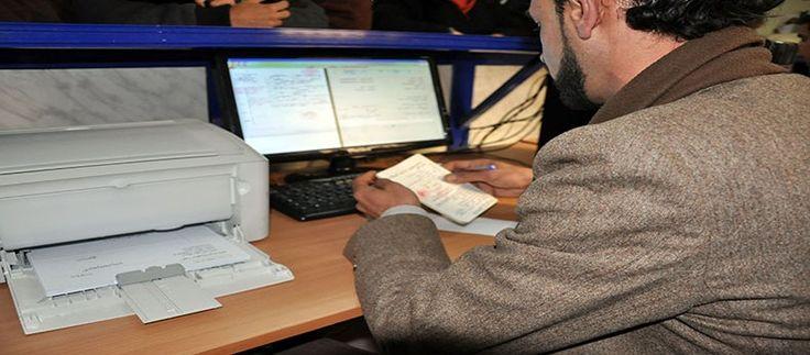 Reforme etat civile age majorite act naissance -Un extrait d'acte de naissance d'une durée de dix années au lieu d'un an, l'âge de la majorité porté à 19 ans au lieu de 18 ans plus de détail sur:  http://www.tendance-algerie.com/detail-3967-Reforme_etat_civile_age_majorite_act_naissance.html