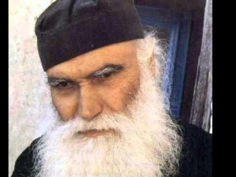 Elder Ephraim -Γ.Εφραίμ Κατουνακιώτης (1912 – 14/27 Φεβρουαρίου 1998) | Σύναξη Νέων Παλαιοχωρίου