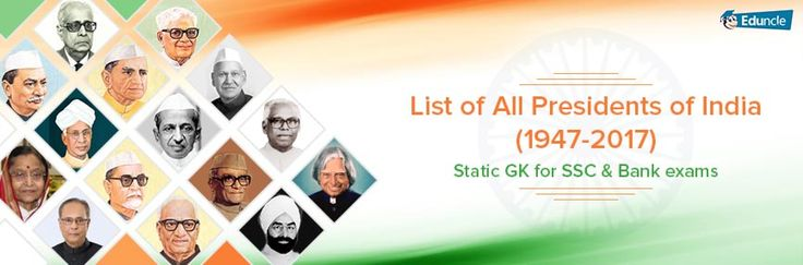 List of All Presidents of India (1947-2017) – Facts Salary Achievements