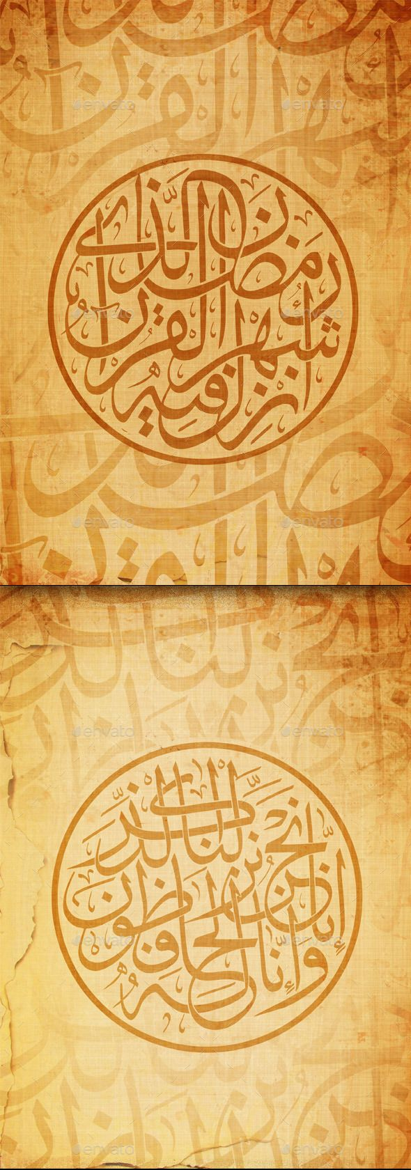 Arabic Calligraphy / Ramadan Background