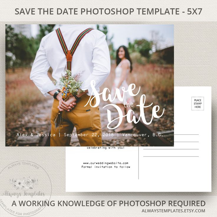 Modern postcard save the date printable template on Etsy by Always Templates - #savethedate #template #photoshop #weddingplanning #weddinginvitations #engagementphoto #modern #minimal #postcard