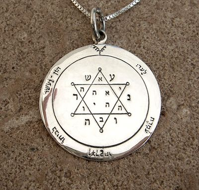 Seal 2 - The Second  Pentacle of Jupiter  A Pentacle To Acquire Fortune, Success and Tranquility Of Mind. Alchemy, Witchcraft, Magick, wicca. occult, pagan interest.