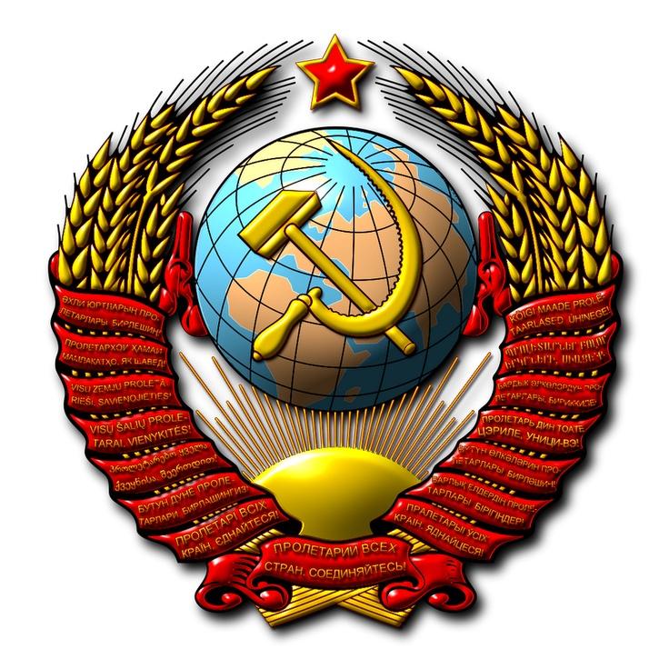 Картинка советский союз, крестинами ребенка картинки