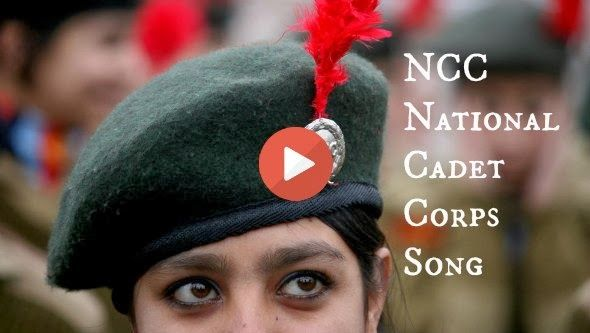 NCC National Cadet Corps Song by www.ssbcrack.com