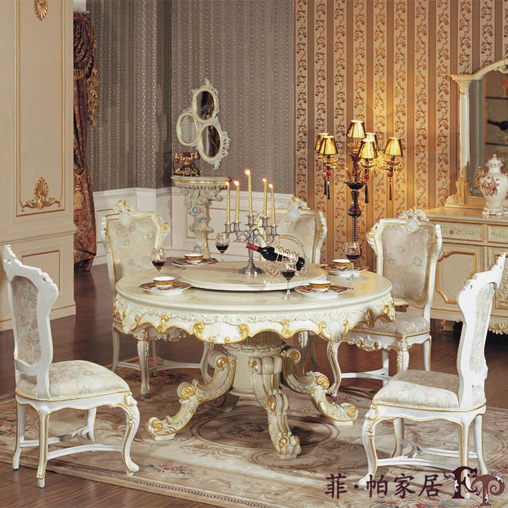 Italian Luxury Dining Room Product Details