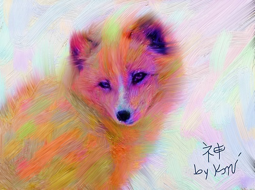 Electricfox©Art by Kami. No part of this image may be reproduced without the express written consent of the artist