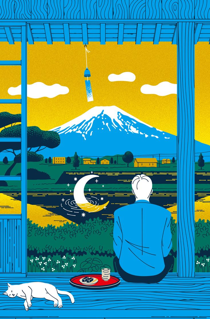 https://www.behance.net/gallery/57956923/Kouzou-Sakai-Monocle-x-The-Government-of-Japan