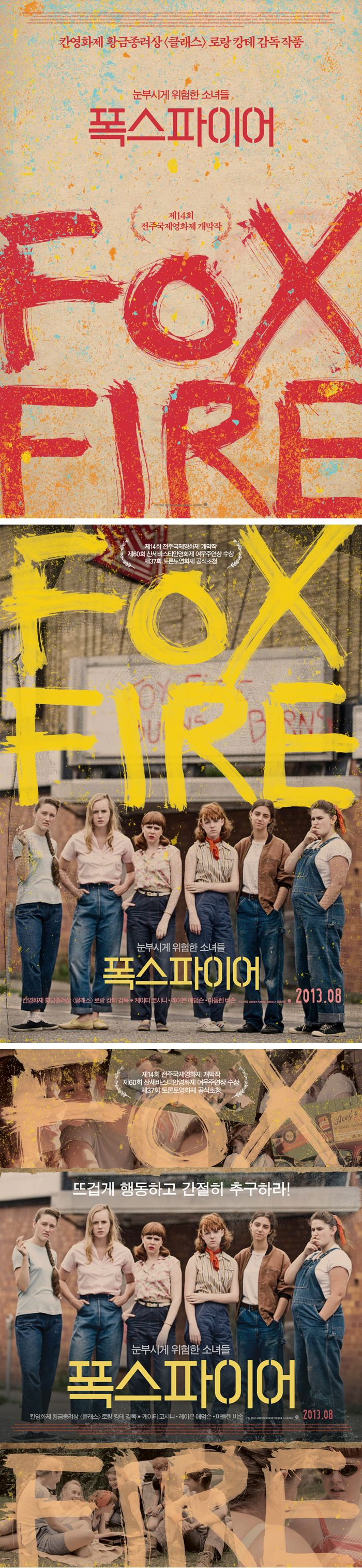 Film :: alternative graphics - PROPAGANDA :: - 폭스파이어 Foxfire