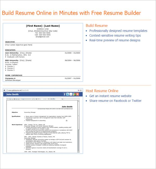 Resume Builder Free Template Resume Builder Free Template Resume