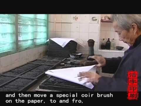La UNESCO en China ha declarado patrimonio intangible de la humanidad la imprenta de tipos móviles de madera.