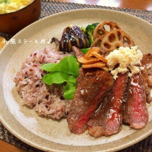 レシピあり!やわらかお肉の〜和風ステーキ丼♪   かおちゃんさんのお ...