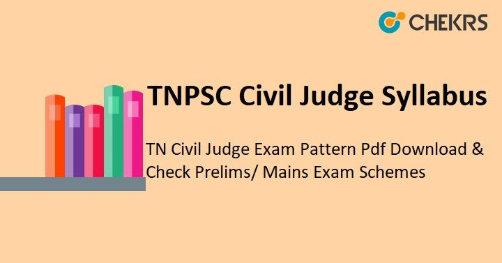 Tnpsc Civil Judge Syllabus 2018 Tn Civiljudge Exampattern Https Jobs Chekrs Com Tnpsc Civil Judge Syllabus 2018 Syllabus Exam Civilization