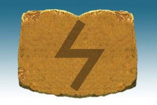 La Runa Sigel, conocida como Sowellu, Sowelo, Saewelô o Sig, tiene un significado de totalidad y de fuerza en la vida, pues representa la fuerza del sol.