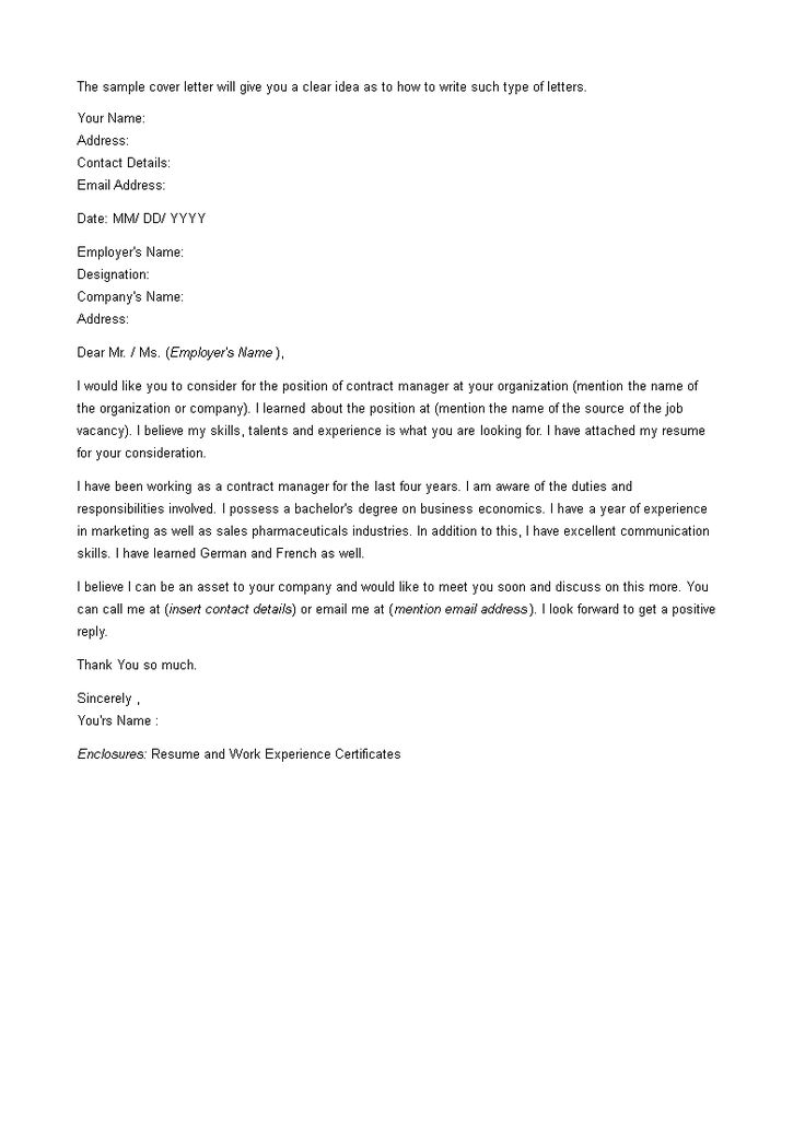 Contract Manager Resume Cover Letter How to create a