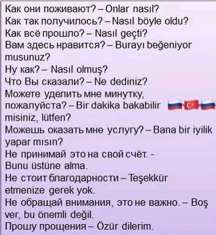 Tureckij Yazyk Tureckij Yazyk Yazyk Obrazovanie