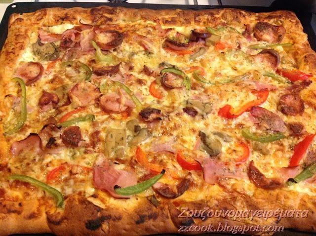 Ζουζουνομαγειρέματα: Ζύμη πίτσας φανταστική!!!