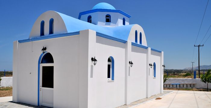 Kefalos Kos Island Greece - Information about Kefalos village - Kosinfo.gr Tourism Guide