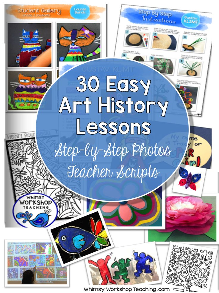 30 easy art history lessons for elementary students that included a teacher read aloud script and step-by-step photos. Includes lots of literacy activities as well.