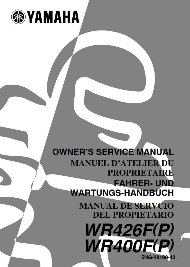 Yamaha Wr400 Wr426 P 2002 Owner S Manual Has Been Published On Procarmanuals Com Https Procarmanuals Com Yamaha Wr400 Wr426 P 20 Yamaha Manual Owners Manuals