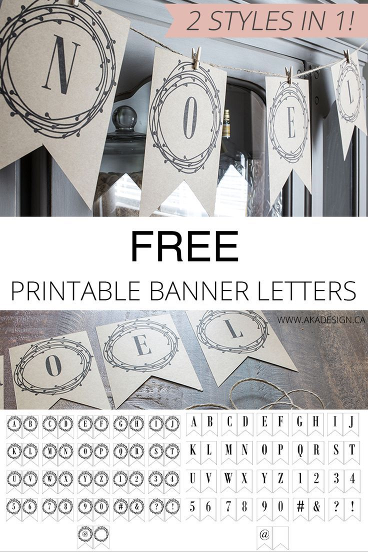 Love these because I can print them on any paper! Perfect for birthdays, Christmas and other holidays. Printable banner letters for any occasion. via @akadesigndotca