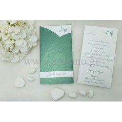 Προσκλητήριο γάμου Νο2571