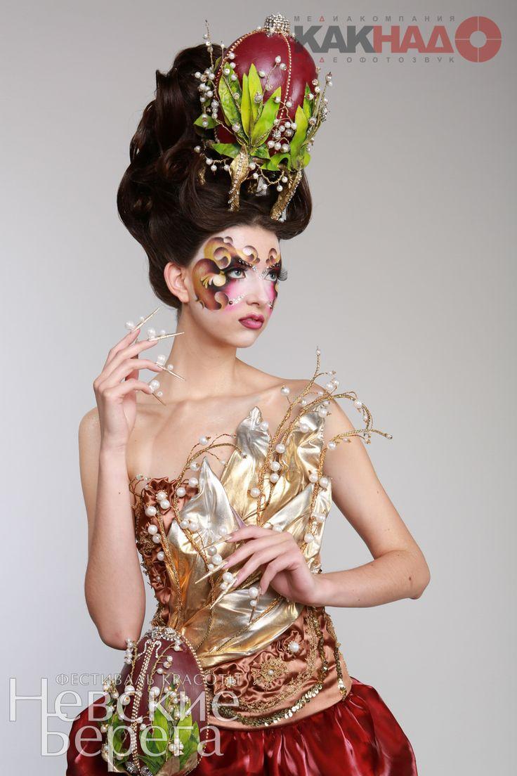 Конкурс визажистов. 2 вид. Фантазийный макияж | Фестиваль красоты Невские Берега