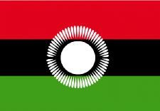 Old Malawi Flag 5ft x 3ft (100% Polyester) With Eyelets For Hanging. http://www.novelties-direct.co.uk/Old-Malawi-Flag-5ft-x-3ft-With-Eyelets-For-hanging.html
