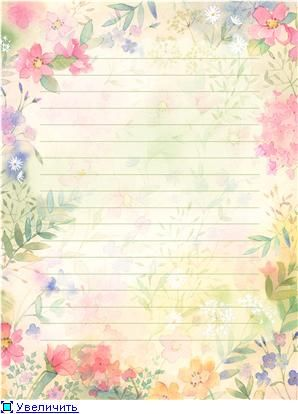 493 best Free printables images on Pinterest Writing paper - diary paper printable