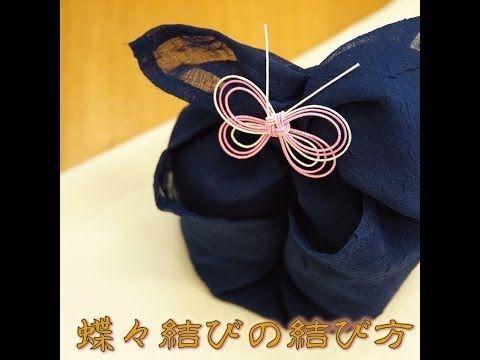 淡路結びの結び方です。初心者の方も簡単に結べます! 和風のラッピングや料理飾りにどうぞ! 株式会社さん・おいけ http://www.sun-oike.co.jp/ This is how to make Awaji conclusion using mizuhiki. You can make also fro...