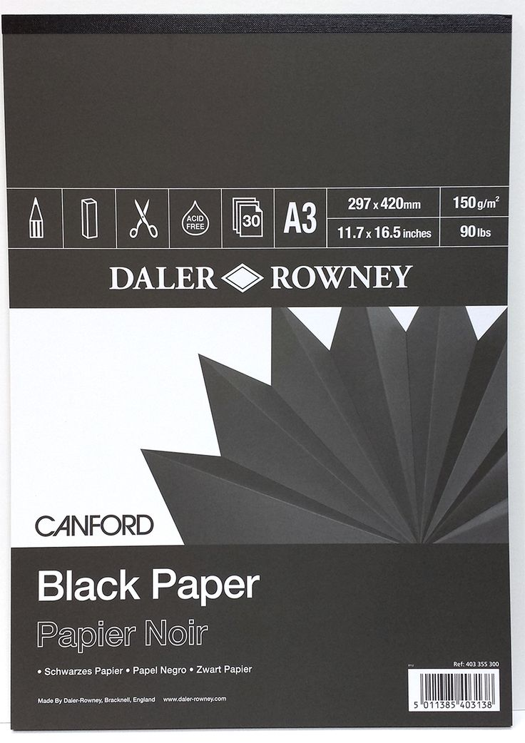 Canford Black Paper. 150 gsm.