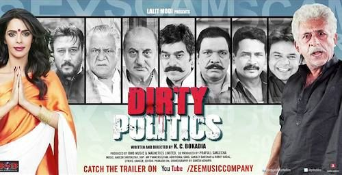 Dirty Politics (2015) Movie Review - Hit or Flop Mallika Sherawat