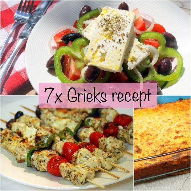 7x Grieks recept - Keuken♥Liefde