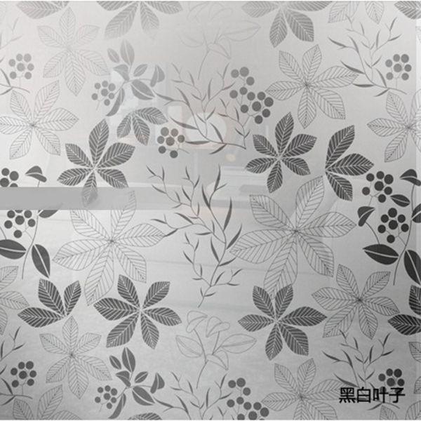 Nueva 45 x 100 cm privacidad esmerilado cubierta de la puerta ventana de vidrio Sexfoil engomada de la flor película adhesiva película Home Office Decor(China (Mainland))