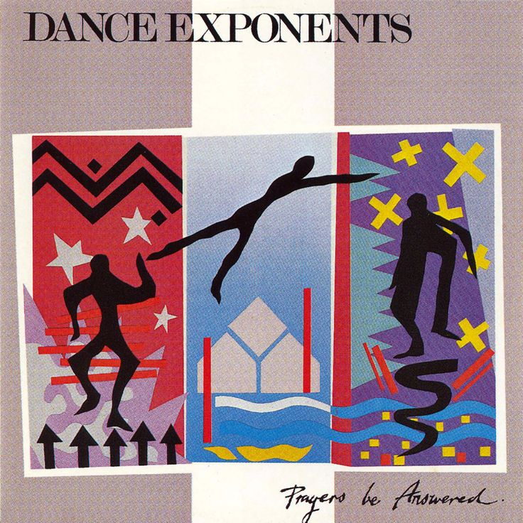 The Dance Exponents - Prayers Be Answered