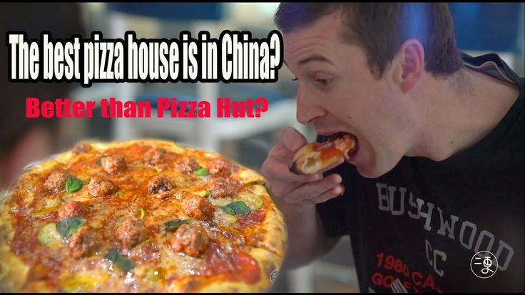 [Food] The best pizza house is in China? Better than Pizza Hut? | More C...