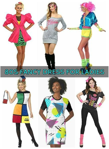 7350caf8cca4c1 80s Fancy Dress Ladies Costumes Collage