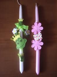 frog - daisy - λαμπαδες πασχαλινες - Easter candles