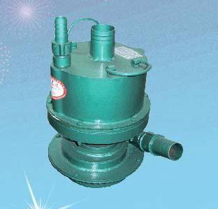 FQW25-40/K Pneumatic submersible pump - China submersible pump
