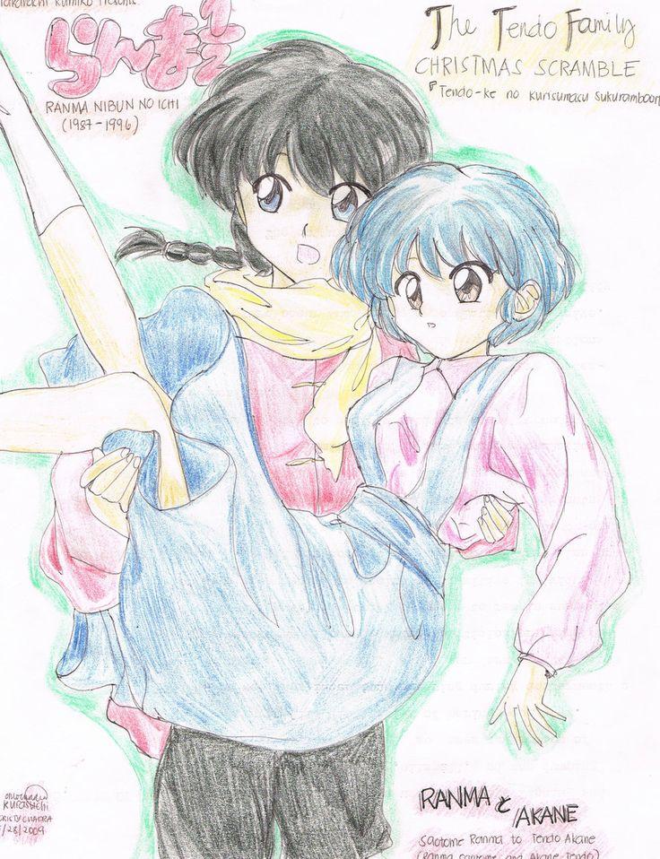 Ranma And Akane By Kurasuchideviantart On DeviantArt