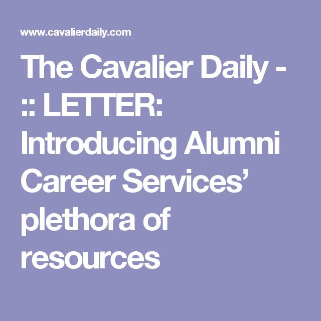 The Cavalier Daily - :: LETTER: Introducing Alumni Career Services' plethora of resources