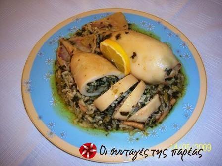 Καλαμαράκια γεμιστά με σπανάκι και ρύζι #sintagespareas