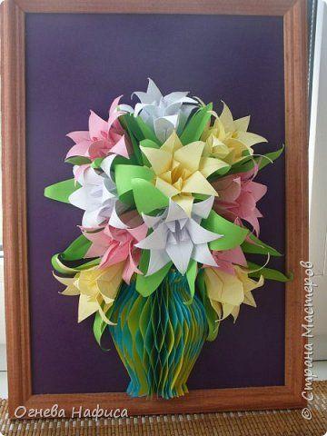 Картина панно рисунок День матери Бумагопластика Оригами Букет для мамы на День матери  Бумага