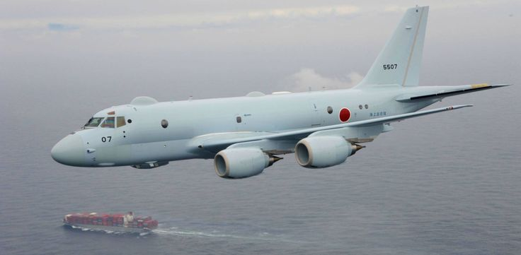 Kawasaki P1 - Maritime Patrol (JMSDF) Japanese Maritime Self-Defense Force
