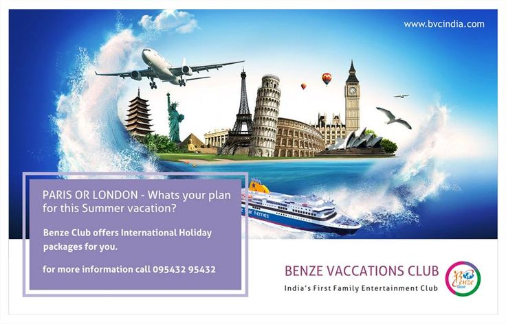 PARIS OR LONDON? Whatever your Holiday vacation Plan - We have a perfect package for you with the great Offers. Make the Most of it... ********************************************************************** More Info call us at 095432 95432. ********************************************************************** #tourpackages