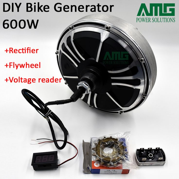 Max 600w  low speed rare earth brushless permanent magnet generator / bike generator / emergency generator / DIY generator