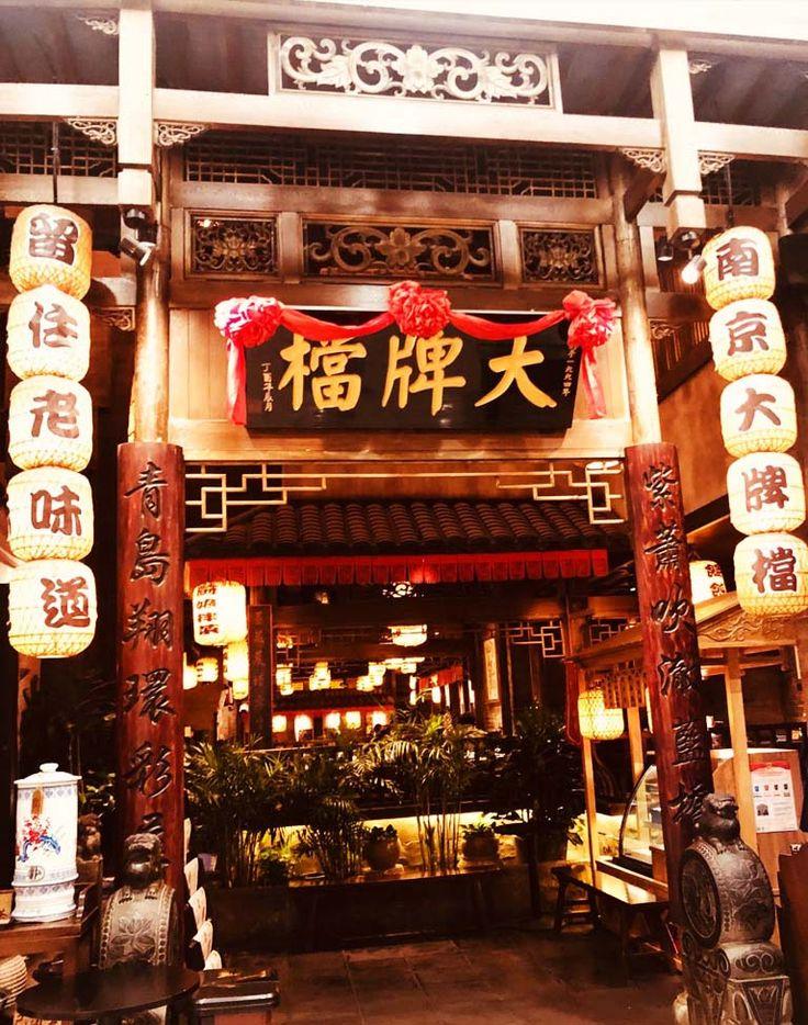 Im in china ill show you chinese food nanjing dai pai