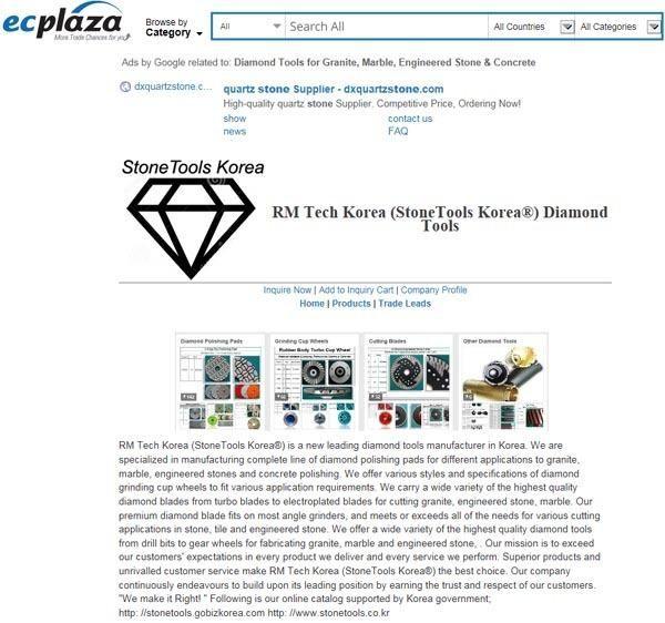 http://stonetools.en.ecplaza.net/